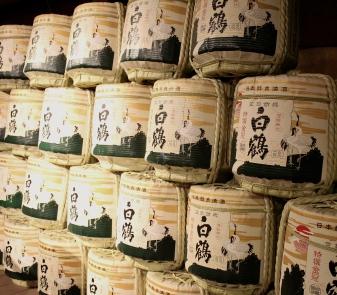 SakeKegs-Japan