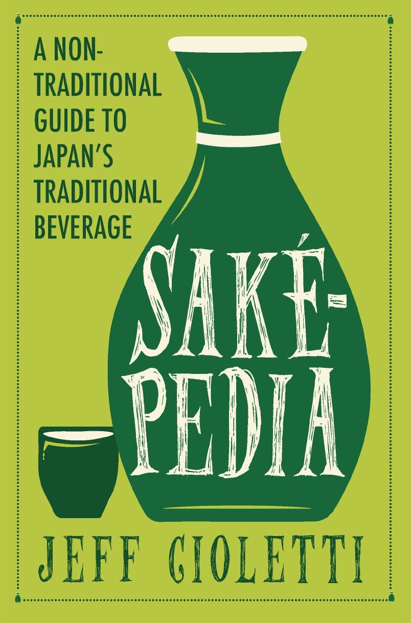 sakepediacover